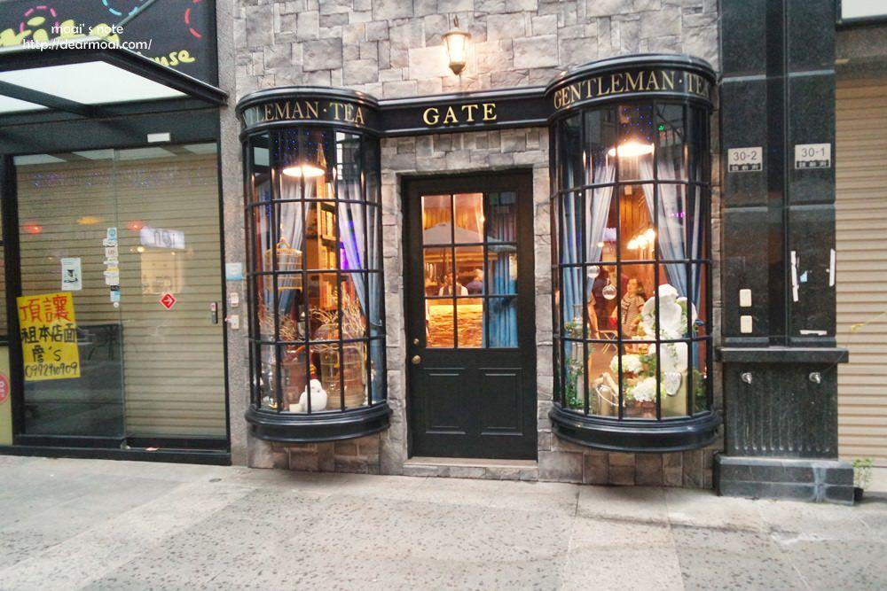 【台中市北區】GATE • 紳士茶飲~充滿英倫風格與西裝帥哥之網美拍照集散地