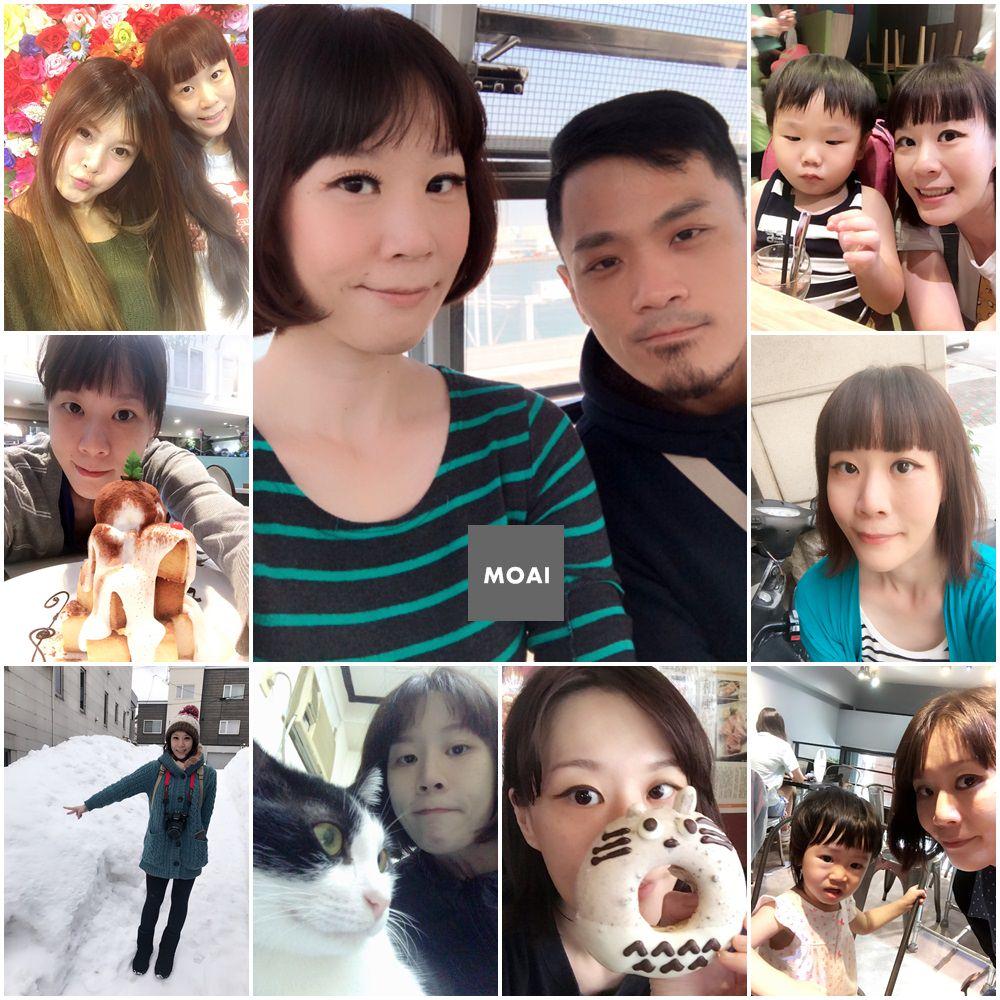 【生活紀錄】2017年終回顧~順風順水的一年我已經很知足了!
