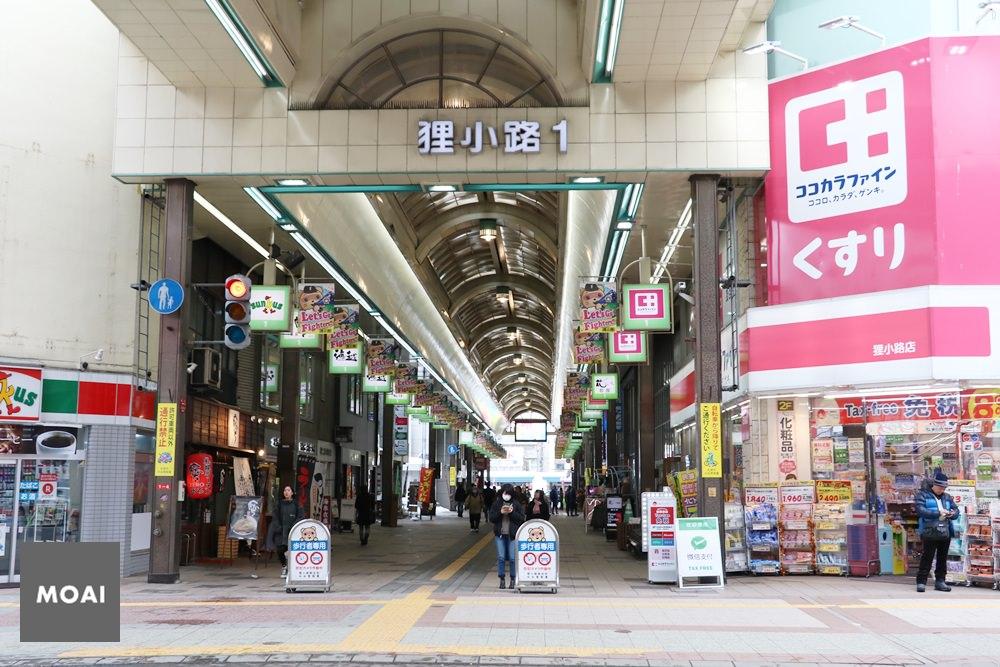 【2017北海道初心自由行】狸小路商店街1丁目~7丁目走馬看花~就是最愛商店街!