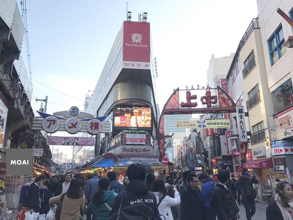 【2017東京女子輕旅行】上野阿美橫町商店街~活力充沛遊客滿滿價格便宜的好逛地點!