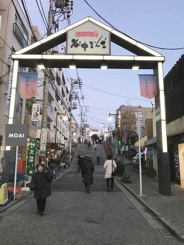【2017東京女子輕旅行】谷中銀座商店街~東京下町風情隨走隨見