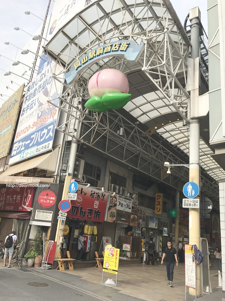 【2018岡山微旅遊】岡山站前桃太郎商店街+地下街~沒時間的話逛地下街就好囉!