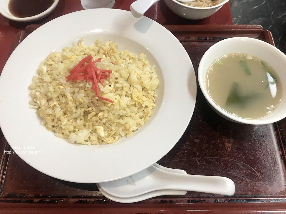 【2018北海道夏日風情畫】北海道札幌‧担担亭~吃吃看日本餃子和台灣的有甚麼不一樣!