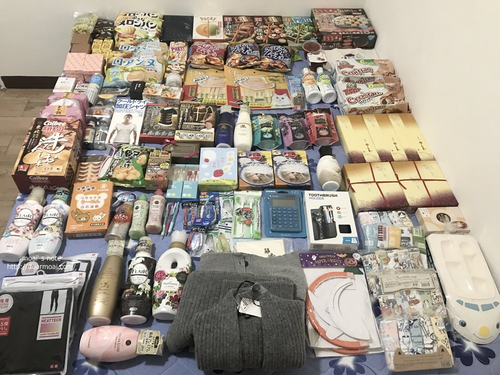 【2018仙台樂吃購】仙台伴手禮戰利品~完全就是以家用品以及公司用品為主!