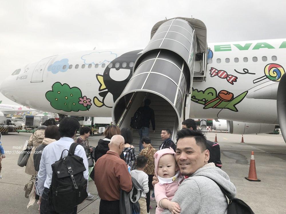 【2019九州博多家族旅遊】博多六天五夜行程安排~睽違三年的家族旅遊&女鵝第一次出國