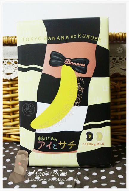 【點心】東京香蕉‧香蕉巧克力夾心餅乾~賊格怎地亨號尺呀!(20140205更新豹紋版)