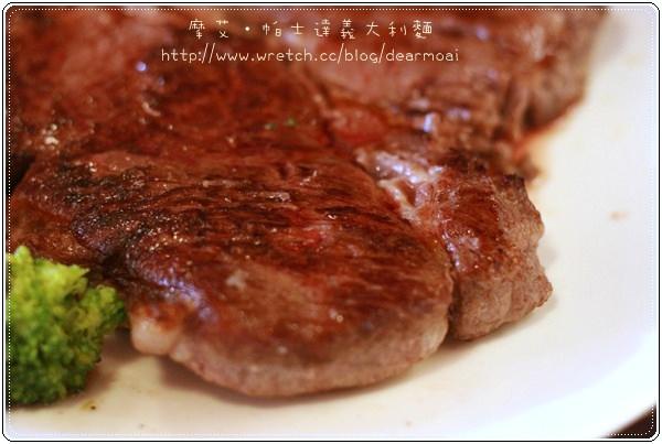 【北市文山區】帕士達義大利麵~超大份量牛排與義麵超值吃到飽