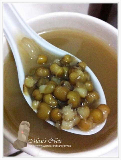 【台南大暴走】慶中街綠豆湯、克林台包~樸實好味道