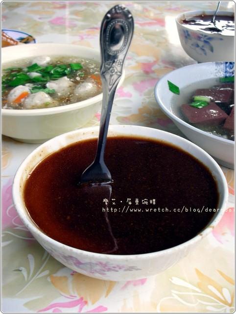 【北縣新店】中正路上屏東碗粿~台灣人的早餐