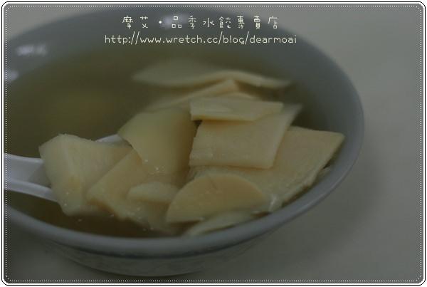 【北市大同區】豪記水餃專賣店~鮮美又真材實料的蝦仁水餃