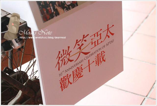 【活動】2011亞太傳統藝術節在傳藝~好好把握國慶假期!