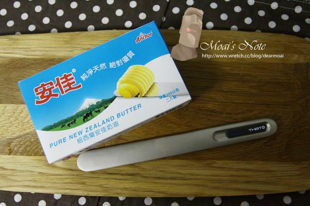 【試用】奇想奶油刀~不用解凍輕輕鬆鬆神奇融奶油