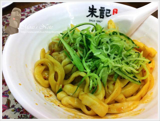 【北市中山區】朱記餡餅粥~百貨美食街內的平價美味