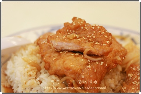 【北市士林區】天母鳳城燒臘~來惹記得點招牌菜不是創意菜喔!