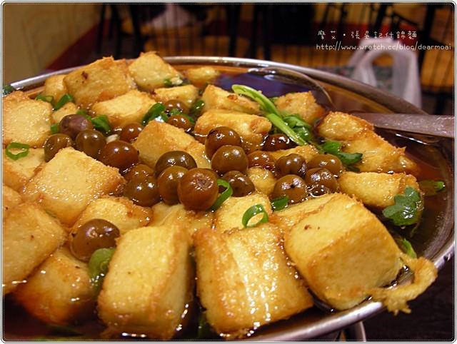 【北市北投區】二訪張吳記什錦麵~聖誕節朋友相聚的美好時光