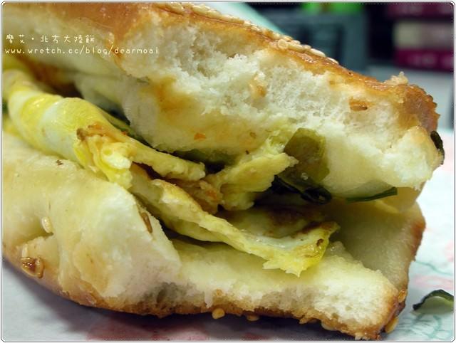 【北市內湖區】美味早餐~北方大陸餅