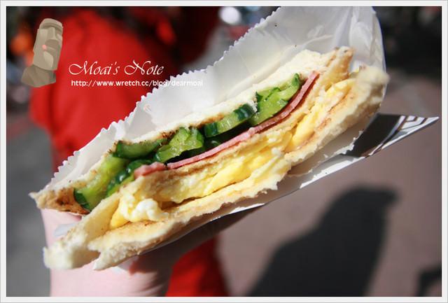 【台南大暴走】喜得炭烤三明治~他就是一個三明治(啊不然咧?)
