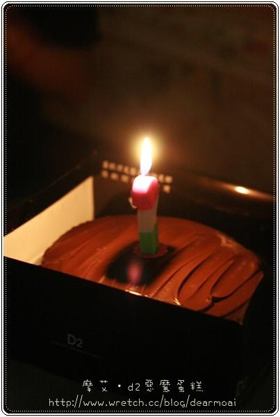 【生活紀錄】d2惡魔蛋糕~好吃到晚上8點後還要偷偷吃一整塊!