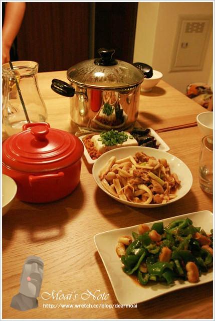 【生活記錄】格聚後的晚餐~溫馨彭派的家人聚餐