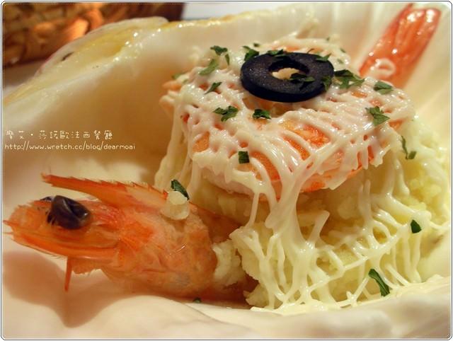 【北市天母】莎諾歐法西餐廳~氣氛溫馨浪漫的美好聚餐