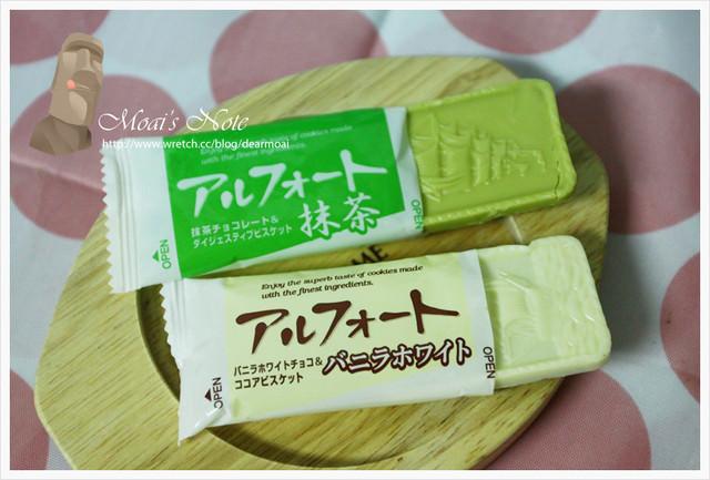 【點心】北日本bourbon帆船抹茶巧克力餅乾~淡甜雅致的抹茶香