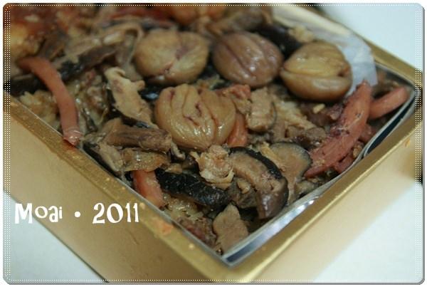 【生活紀錄】恭賀大肉小王子滿月~充滿祝福的太子油飯