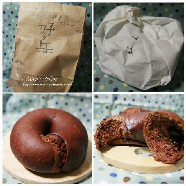 【生活記錄】阿桃滿溢的愛~所長茶葉蛋、深藍蛋糕、好丘貝果