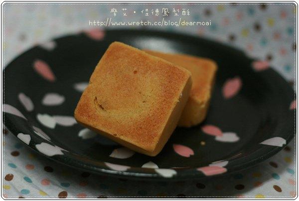 【北市松山區】佳德鳳梨酥~康熙介紹的夏日限定甜品鑑定兒