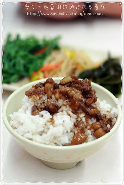 【北市北投區】蘿蔔園乾麵餛飩專賣店~來這兒就乖乖吃麵食別點飯類吧