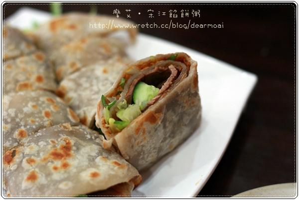 【北市士林區】宋江餡餅粥~連我討厭的韭菜餡兒都好吃的不得鳥啊!