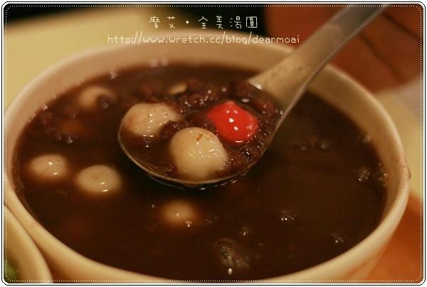 【北市信義區】全美湯圓~入口即化的紅豆湯與好料滿滿的鹹湯圓