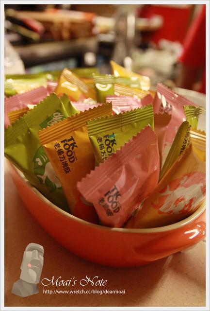 【嘉義伴手】老楊方塊酥~久久沒吃會想念的好吃酥脆
