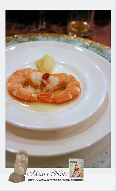 【活動】阿忠師的66路台菜佳餚~好食譜出好菜其實很簡單