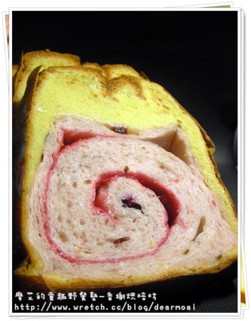 【團購】寶貝的愛~香榭玫瑰蛋糕吐司