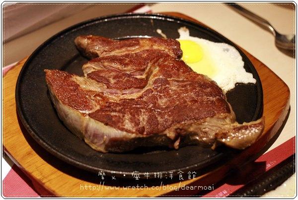 【北市信義區】瘋牛排洋食館~男友也要挑戰36oz大牛排