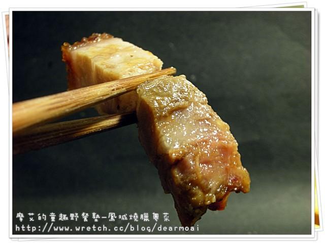 【北市天母】好厚的燒肉~天母鳳城燒臘