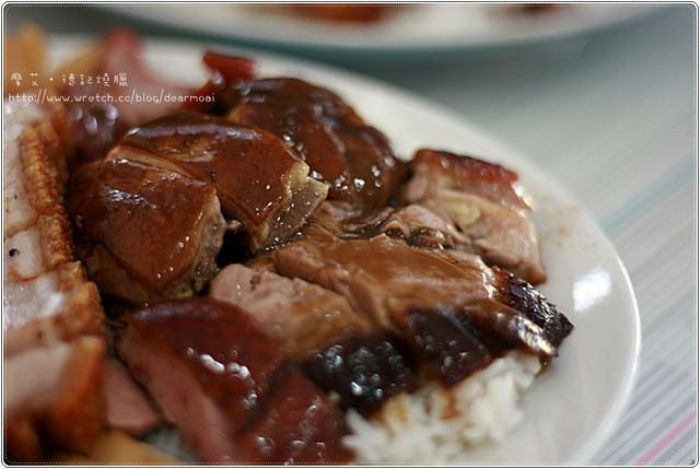 【北縣新店】德記燒臘~每天吃依舊不會嫌膩的美味燒肉