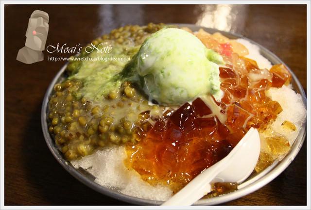 【綠島旅遊】冰獄創意冰店~想嚐嚐在監牢裡吃冰的滋味嗎?