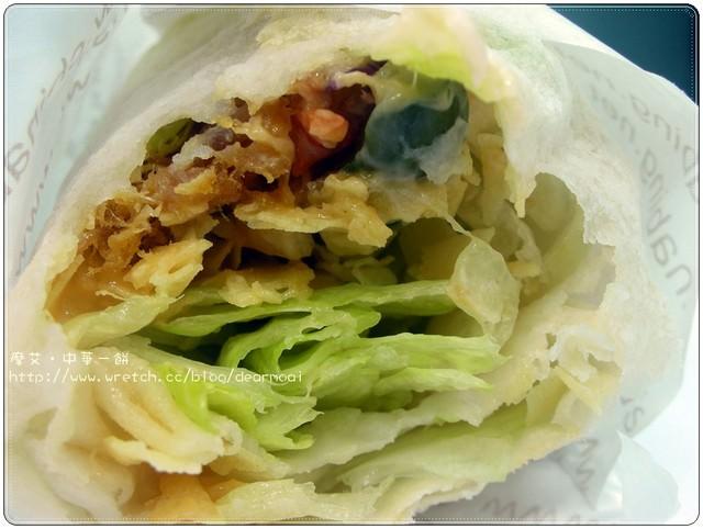 【北市內湖】中華一餅~莎莎醬雞肉的酸甜口感