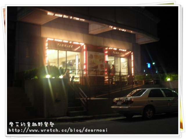 【北市內湖區】亞尼克菓子工坊