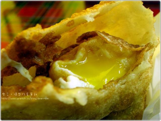 【試吃】爆漿炸蛋蔥餅~熱呼呼的濃郁蛋漿