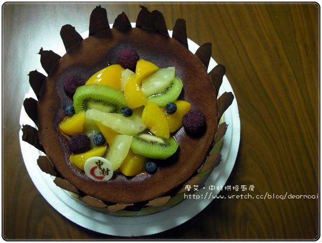 【北市內湖區】中村烘焙廚房~蛋白蛋糕簡樸好滋味