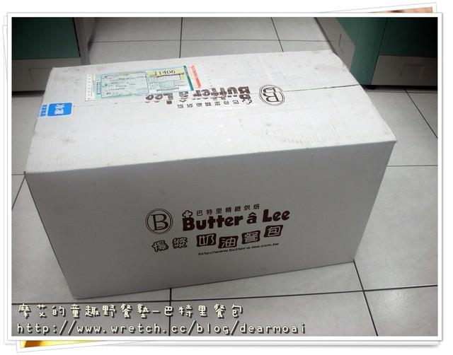 【團購】超級爆漿~巴特里餐包