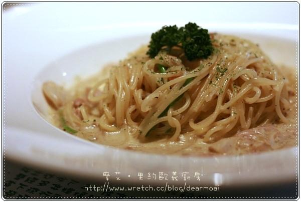【北縣板橋市】里約歐義廚房~平價也有讓人驚艷的好口味
