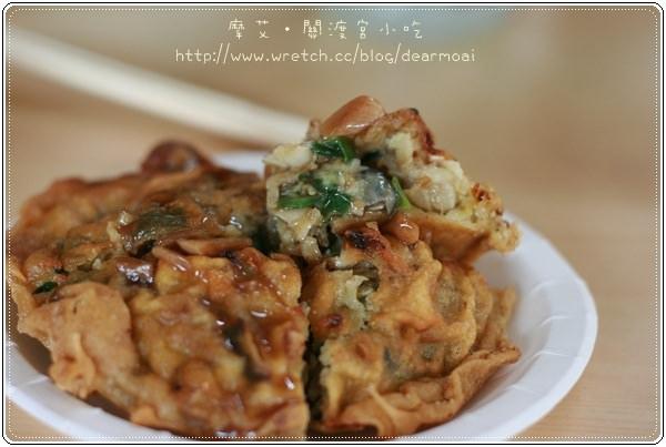 【北市北投區】關渡宮小吃~平民化的價格‧囧民化的口味
