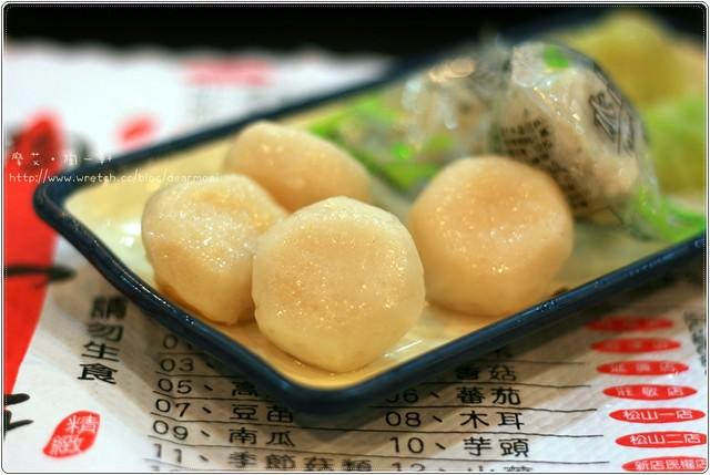 【北縣新店】陶一軒涮涮鍋~平價吃到飽的新鮮食材