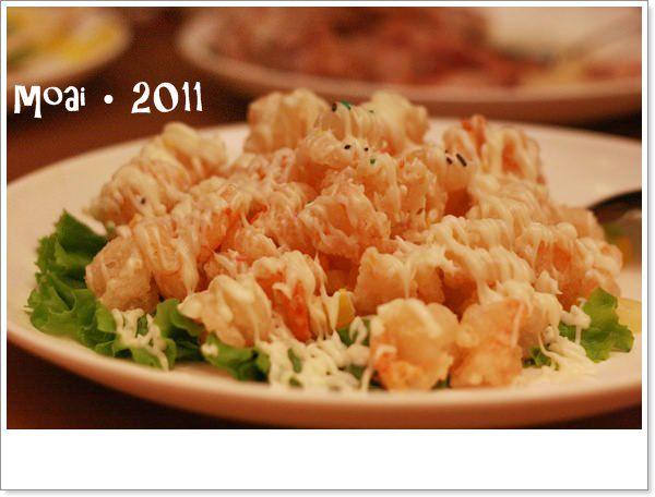 【北市中正區】喜相逢婚宴會館~老派餐廳的老派人尾牙宴