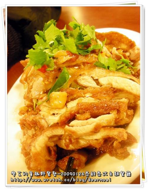 【台北公館】泰鮮泰式主題餐廳