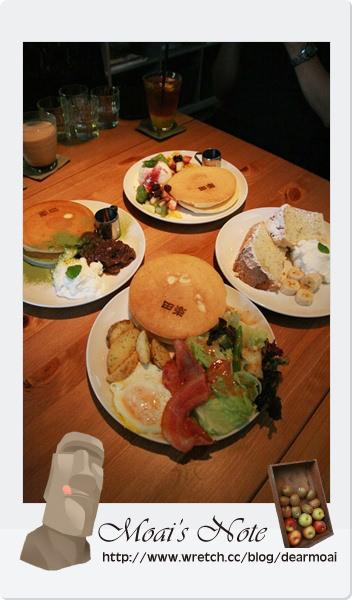 【台中市西區】田樂│for Farm Burger~在有限的用餐時間裡遇到無限的快樂