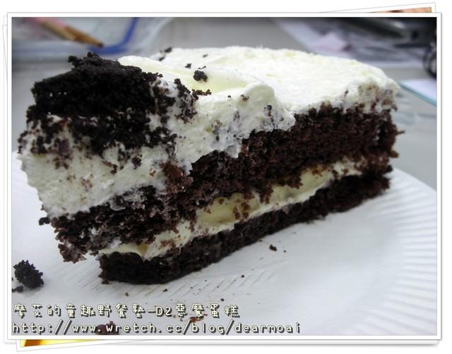 【團購】D2惡魔蛋糕~香蕉巧克力